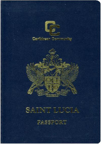 Гражданство за инвестиции – рейтинг паспортов 2017
