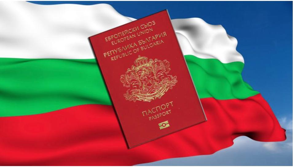 Получить финское гражданство