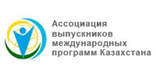 Alumni Association Of  International Programs Of Kazakhstan