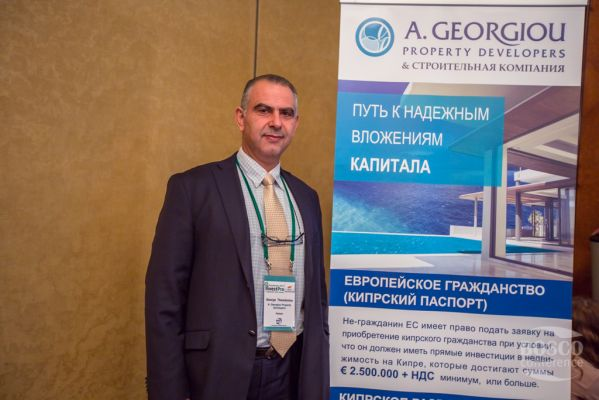 Bosco Conference Almaty 2015 161