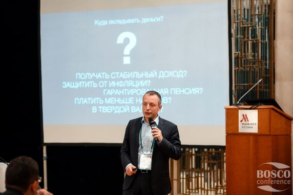 Bosco Conference Astana 2015 106 Original