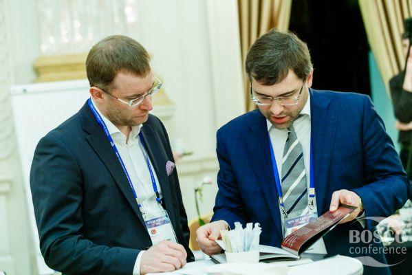 Bosco Conference WealthPro Kiev 2016 548