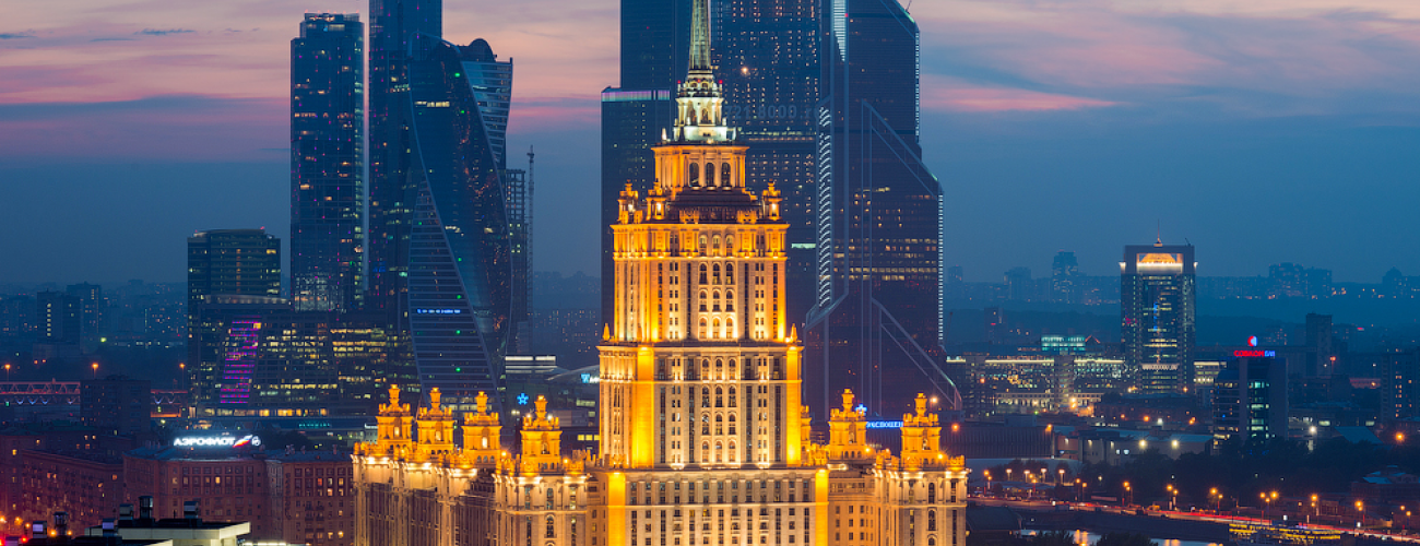WealthPro Russia Moscow 2019