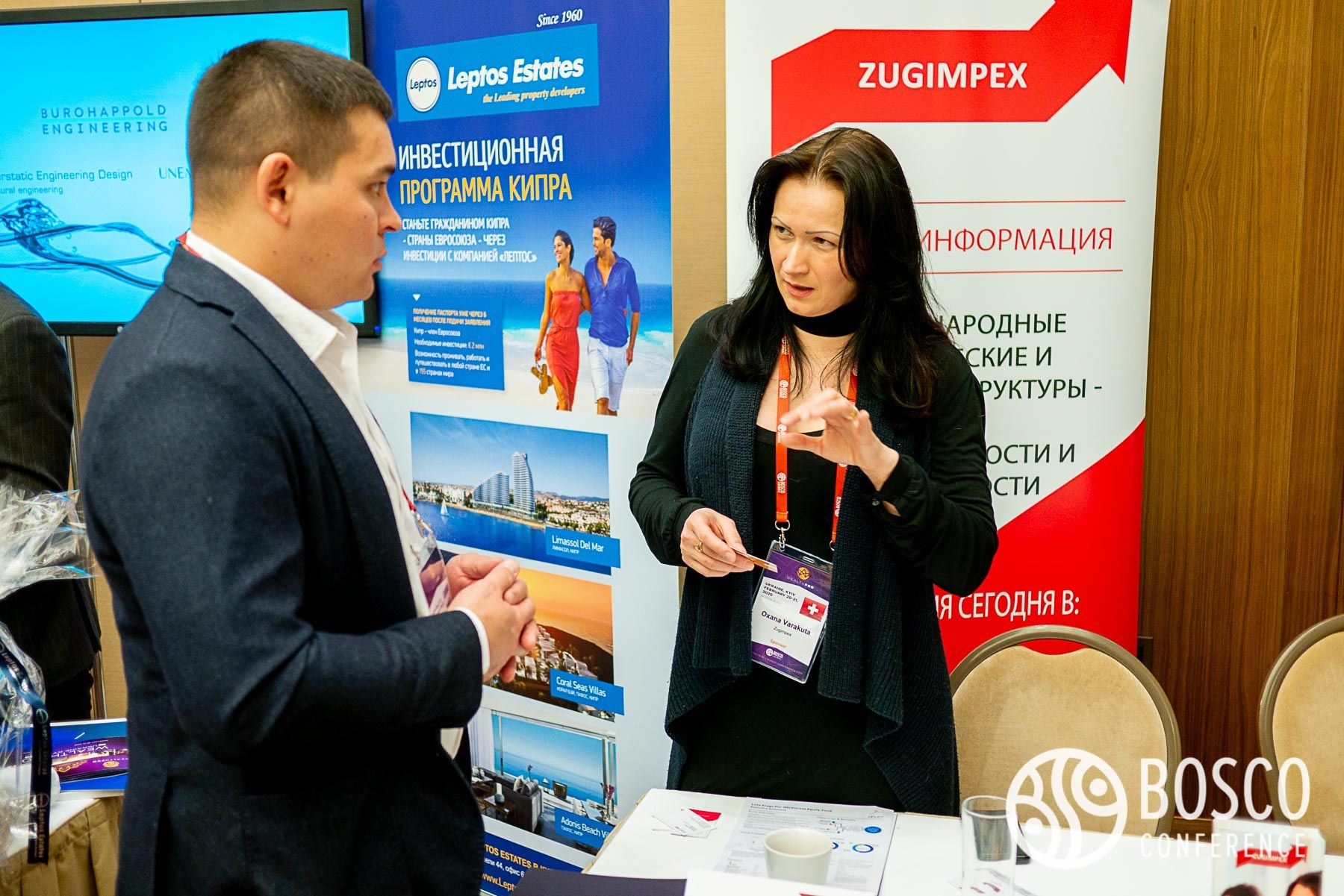 WealthPro Ukraine Kyiv 2020 32