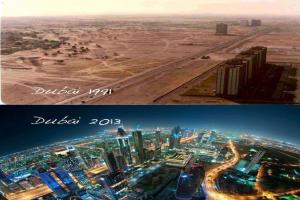 Дубай: Международный Финансовый Центр