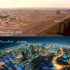 DUBAI: A TRUE IFC