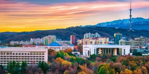 InvestPro Казахстан Алматы 2017