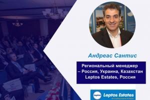 Андреас Сантис - Спикер конференции WealthPro Украина, Киев 2017