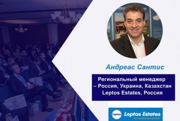 Andreas Santis -  Speaker of the conference WealthPro Ukraine, Kyiv 2017