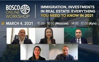 "04.03.21, Bosco Online Workshop ""Immigration, Investments in Real Estate: Everything You Need to Know in 2021"""