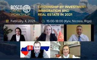 04.02.21, Bosco Online Workshop «Citizenship by Investment. Immigration and real estate in 2021»: short review