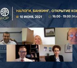 10.06.21, Bosco Online Workshop