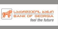 JSC Bank of Georgia