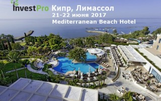 Bosco Conference organize a conference InvestPro Cyprus, Limassol 2017