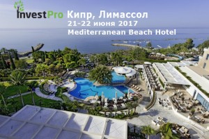 Bosco Conference проводит конференцию InvestPro Кипр, Лимассол 2017
