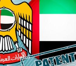 Авторские права, патенты и регистрация товарных знаков в ОАЭ