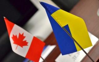 Canada Legislates To Implement Ukraine FTA