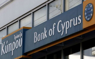 Central Bank of Cyprus ordered companies to close offshore accounts starting June 4
