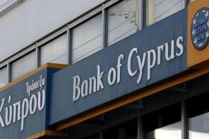 ЦБ Кипра предписал компаниям закрыть офшорные счета с 4 июня