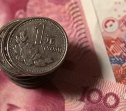 В Китае вступили в силу новые правила налогообложения доходов физических лиц