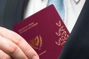 Гражданство Кипра инвестиции оформить за 3 месяца.