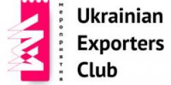 Клуб экспортеров Украины