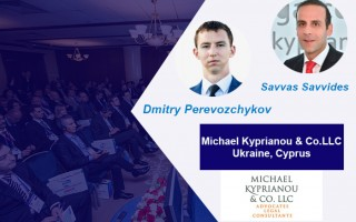 Dmitry Perevozchykov and Savvas Savvides – Speaker of the Conference WealthPro Ukraine, Kyiv 2017