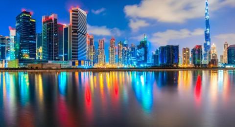 InvestPro ОАЭ  Дубай 2018