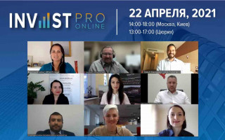 22.04.21, InvestPro 2021: краткий обзор