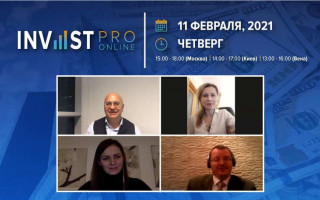 11.02.21, InvestPro Online: краткий обзор