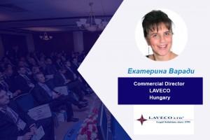 Екатерина Варади – Спикер конференции  WealthPro Украина,  Киев 2017