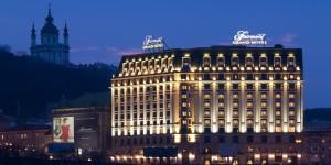 Международная конференция InvestPro Украина, Киев 2018