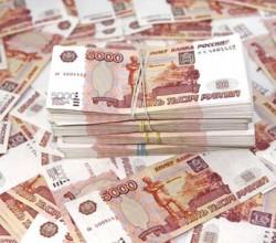Вывод российского капитала из России в оффшоры стремительно растёт