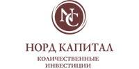 «Nord Capital» LLC
