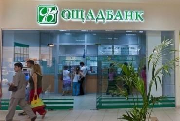 EBRD willing to take stake in Ukraine