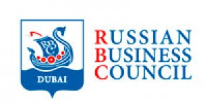 Russian Business Council in Dubai and Northern Emirates