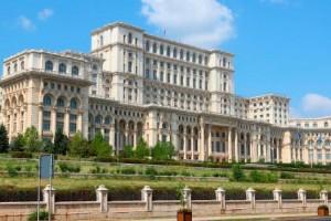 Румыния внесла изменения в налоговую систему