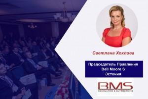 Светлана Хохлова - Спикер конференции WealthPro Украина, Киев 2017