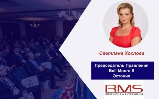 Svetlana Hohlova – Speaker of the conference WealthPro Ukraine, Kyiv 2017
