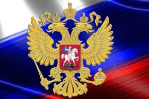 В России назвали основные схемы вывода денег за границу
