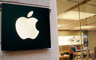 Apple Held Talks to Invest in SoftBank Technology Fund