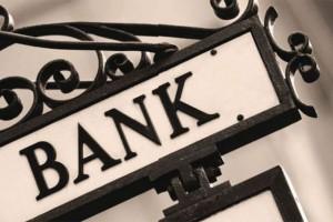 В Украине намерены создать 100% арабский банк