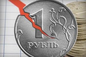 Рубль стремительно падает из-за «дела Скрипалей»: как защитить активы?