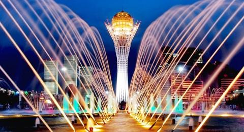 Международная конференция InvestPro Казахстан Астана 2018