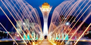International conference InvestPro Kazakhstan Astana 2018