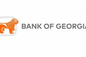 Личный счет в «Банке Грузии»: условия его открытия и обслуживания