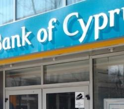 S&P повысило долгосрочный рейтинг Bank of Cyprus до В+