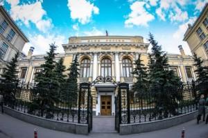 Российские банки показали пятикратный рост прибыли в 2016 году