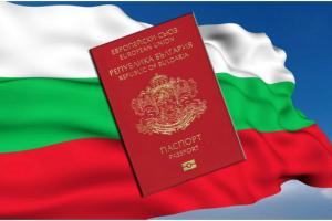 ПМЖ и гражданство Болгарии за инвестиции — от 25000 EUR