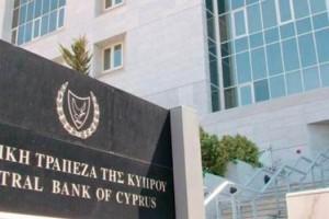 Новая директива ЦБ Кипра в отношении shell-компаний усиливает борьбу с отмыванием денег